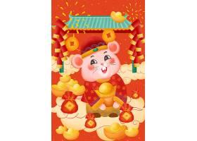 手绘卡通2020鼠年新年快乐插图插画图片