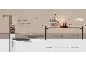 简洁素雅文艺房地产广告海报