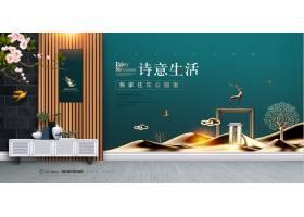 中式大气古典中国风房地产海报展板