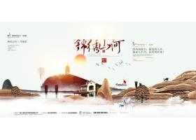 锦绣山河中式大气古典中国风房地产海报展板图片