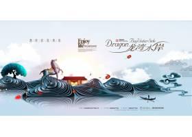 龙湾水岸中式大气古典中国风房地产海报展板