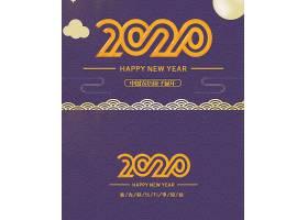 中国风2020年新年贺卡