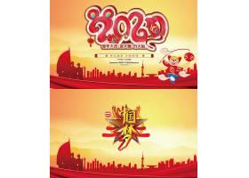 2020鼠年大吉中国红新年贺卡设计
