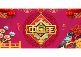 中国年背景设计