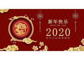 新年快乐中国风新年海报展板设计