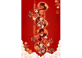 2020个性鼠年大吉中国风新年海报通用模板设计