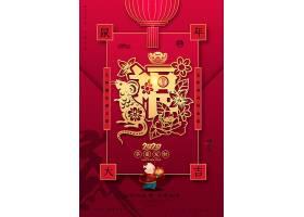 大气中国风新年海报通用模板设计