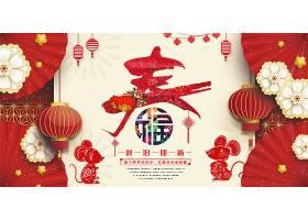 辞旧迎新中国风新年海报通用模板设计