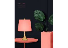 粉色生活家居文艺清新简洁海报设计