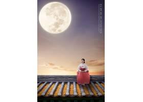 韩国中秋节海报