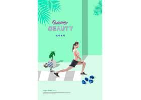 韩国运动美女宣传海报