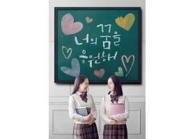 抱着书本的韩国女孩