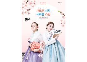 韩国美女海报
