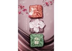 清新韩式包裹福袋恭贺新年主题海报设计