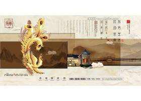 高端大气中式房地产豪宅别墅海报展板设计