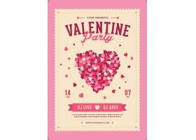 创意浪漫精美情人节海报设计
