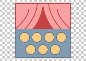 计算机图标,人物PNG剪贴画杂项,角度,文本,矩形,其他,对称性,micr图片