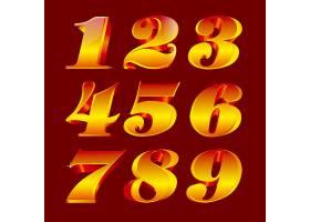 金色个性数字装饰元素设计
