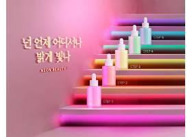 霓虹灯与炫彩渐变背景电商产品展示海报设计