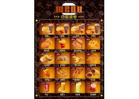 炸鸡薯条可乐主题餐饮餐牌菜单模板设计