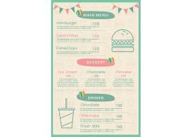 个性英文饮品汉堡主题餐饮餐牌菜单模板设计