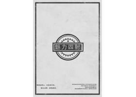 复古洋酒主题餐饮餐牌菜单封面模板设计