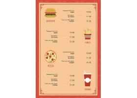 汉堡披萨主题餐饮餐牌菜单模板设计