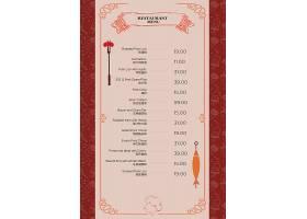 西餐主题餐饮餐牌菜单模板设计