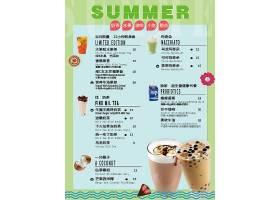 奶茶主题餐饮餐牌菜单模板设计