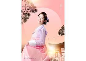 创意韩式恭贺新年现代民族服饰主题海报设计