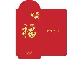 鼠年红色中国年新年红包设计