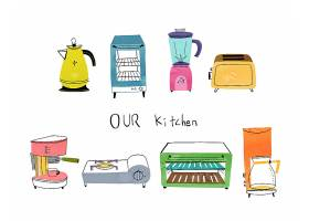 清新手绘烹煮物品主题插画设计