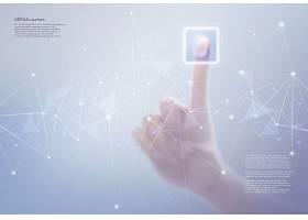 创意未来科技信息大数据时代主题海报设计