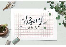 清新春天主题海报设计