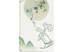 佛系主题中国风创意背景设计