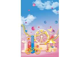 游乐场主题六一儿童节海报插画背景