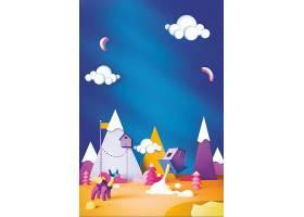 六一儿童节海报卡通趣味插画背景模板