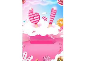 六一儿童节海报插画粉红背景模板