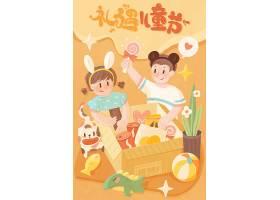 手绘清新六一儿童节童真海报插画背景