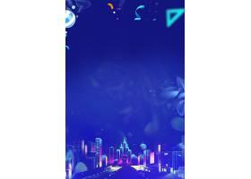 城市背景创意618促销海报通用背景模板
