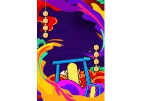 抽象风格创意618促销海报通用背景模板