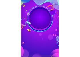 紫色渐变创意618促销海报通用背景模板