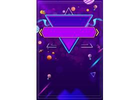 紫色时尚创意618促销海报通用背景模板