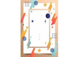 个性简洁图形创意618促销海报通用背景模板
