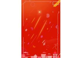 红色简洁创意618促销海报通用背景模板