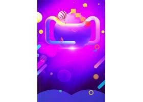 紫色渐变天猫618促销海报背景模板