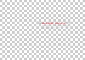 Logo Brand,我是PNG剪贴画文字,图案,面积,艺术,品牌,线,2186811