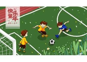 手绘足球场儿童六一儿童节海报插画背景