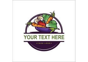 创意蔬菜形象LOGO设计图片