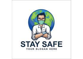 全球医疗卫生者形象LOGO设计图片